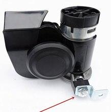 1 ensemble noir 12V 125dB universel escargot pompe à Air klaxon pour voiture et moto