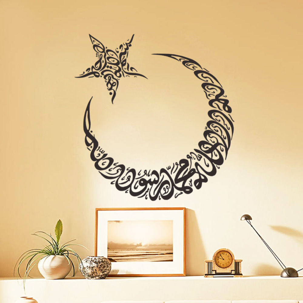 Online Shop Moon Star Islamic Wall Stickers Quotes Muslim Arabic ...