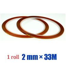 5roll* 2mm* 33M  0.06mm Polyester Tape Discs and Tabbed Discs  polyester tape with silicone adhesive.
