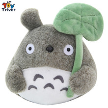 22cm My Neighbor Totoro with lotus leaf plush toy Cat stuffed doll baby kids children birthday gift home decoration Appease doll