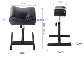 35%Simple and Stylish Stable Non-slip Soft Leather Beauty Salon Hospital Massage Sauna Chair Iron Frame Base