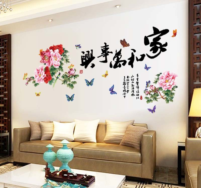 Flower Buterfly Chinese Style Wall Stickers Home Decor Living Room Diy Art Removable Wall