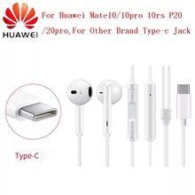 HUAWEI Original CM33 Earphone USB Type C In Ear Hearphone Headset Mic Volume HUAWEI Mate 10pro 20 X RS P20 Pro Note 10