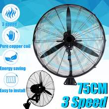 350W AC 220V Strong wind Electric fan wall mounted Industrial Fan Large Power Commercial Air Conditioning Fan Rotary Vane