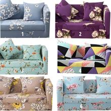 Plaid Floral Print Slipcover L Sectional Sofa Cover All-inclusive Couch Case