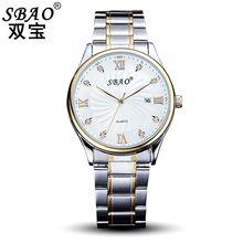 Nuevo diseño de Marca de los hombres reloj Impermeable de negocios de ocio relojes deportivos relojes militares reloj de acero llena Del Relogio masculino regalo