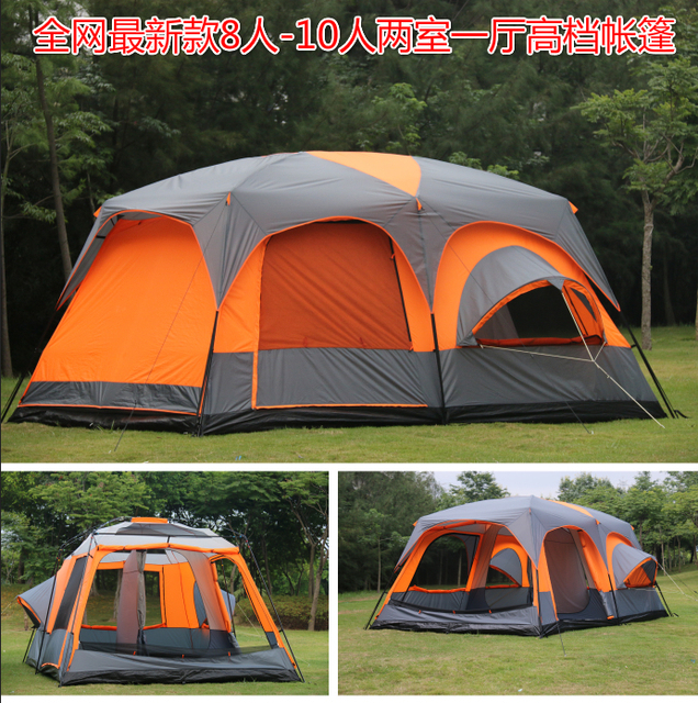 c5c327479b3 6 8 10 12 person 2 bedroom 1 living room waterproof party family hiking  fishing beach outdoor camping tent in orange grey color