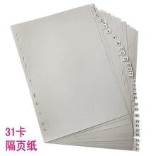 A4 пластиковый указатель страниц бумаги сплошной цвет 11 отверстий файл классификация этикетки 31 штук