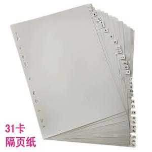 A4 plastic Page index paper Solid color 11-hole file classification label 31pieces