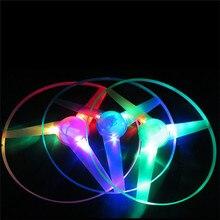 2019 Hot Sale Kids Toys Light Flash Toys Funny Colorful Pull String UFO LED Light Up Flying Saucer Disc Kids Toy zabawki lokai T