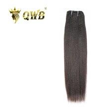 QWB светильник, профессиональная комбинация Yaki, 12 ~ 24, бразильские натуральные волосы, натуральный цвет, 100% человеческие волосы для наращивания