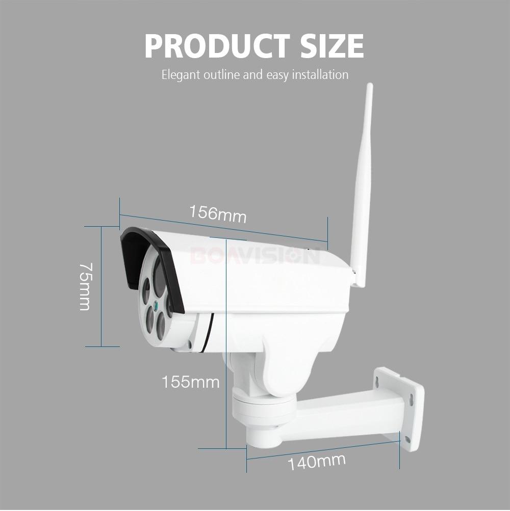 12 2MP IP Camera