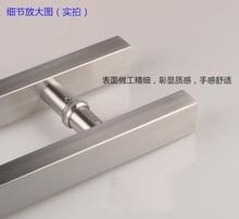 цена на Glass door handle,Stainless steel handle(XYLS-026)
