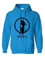 Dragon Ball Z Kid Goku Hoodies – dark blue
