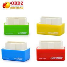 Nitro OBD2 układu skrzynka do strojenia więcej mocy i momentu obrotowego NitroOBD2 Nitro dla oleju napędowym do silników wysokoprężnych lub na benzyna samochód Nitro OBD Plug amp jazdy samochodem pudełko do sprzedaży detalicznej tanie tanio Poduszka powietrzna skanowania narzędzia i symulatory obd2 red odb2 code reader scanner 12inch 0 3kg plastic obdkcan 其它