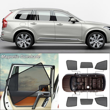 Car Side Windows Magnetic Sun Shade UV Protection Ray Blocking Mesh Visor For Volvo XC90 Curtain Accessories