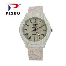 Fashion men's watch,quartz watch mens watches top brand luxury relogio masculino clock montre homme rome digital pattern
