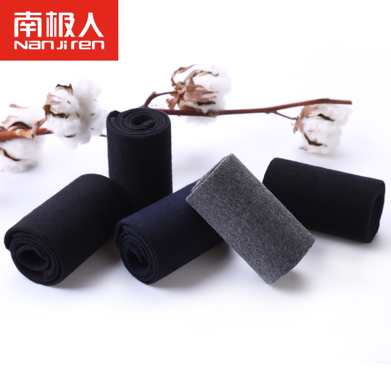 5 Pairs/lot High Quality Mens Middle Tube Business Socks Four Season Cotton Socks Men Deodorant Calcetines Hombre Wholesome