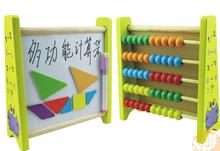Free shippingWooden toys,multifunctional magnetic drawing board,utility computing,children's toys,early childhood teaching AIDS