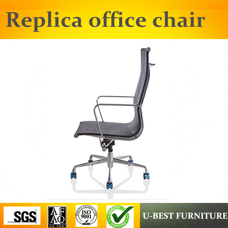 U-BEST Morden high-back swivel office chair ergonomic mesh office chair, Lift Chair,Swivel Chair Style and Of office chair scandinavian book table american staff swivel chair lift student chair