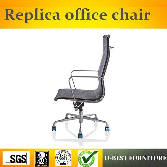 U Best Morden High Back Swivel Office Chair Ergonomic Mesh Lift