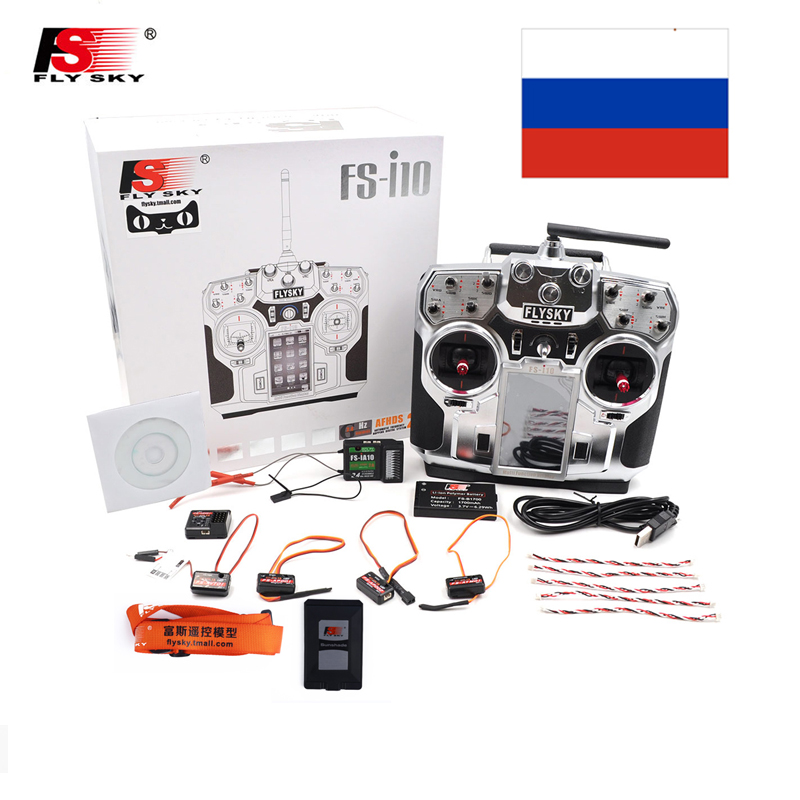 In stock ! Original FlySky FS-i10 2.4Ghz 10 Channel Transmitter with FS-iA10 Receiver for RC Quadcopters brand new flysky fs ctm01 temperature collection module for ia6b ia10 suitable for rc car boat aircraft quadcopters