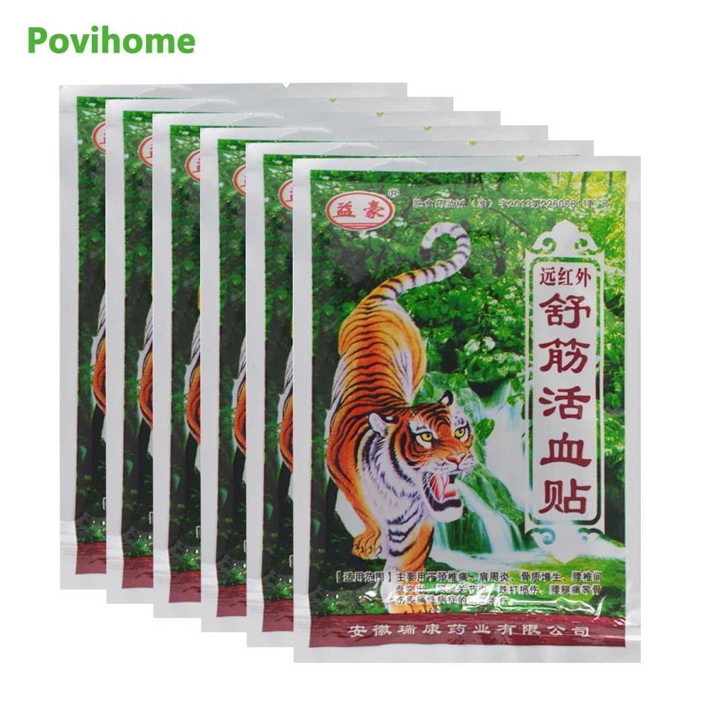 Povihome 56Pcs/7Bags Far IR Treatment Tiger Balm Plaster Muscular Pain Stiff Shoulder Patch Spondylosis Health Care Product C204 white tiger balm ointment soothe insect bites itch strength pain relieving arthritis joint massage body care oil cream l37