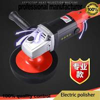 2018 new arriaval 1500w Car Polisher Tool At Good Price Gs,ce,emc Certified And Export Quality With 6 Speed