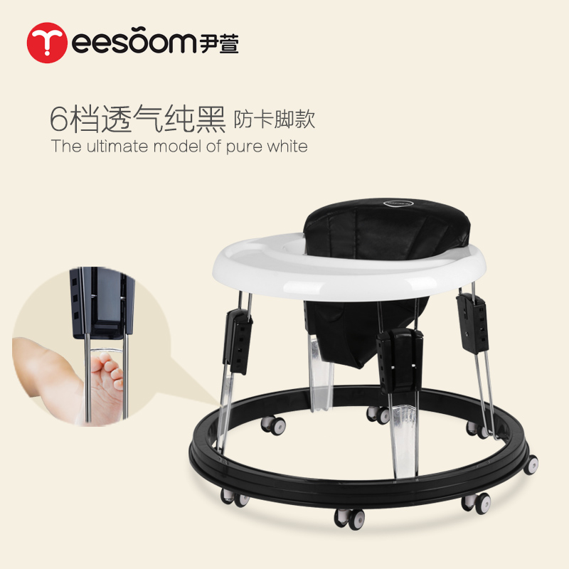 Baby walker anti-card foot 6-speed adjustment multi-function anti-rollover young children hand push can sit folding 6-18 month Baby walker anti-card foot 6-speed adjustment multi-function anti-rollover young children hand push can sit folding 6-18 month