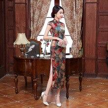 มาใหม่วินเทจสตรีผ้าไหมซาตินยาวC Heongsamแฟชั่นจีนสไตล์การแต่งกายที่สวยงามQipaoขนาดSml XL XXL F092819