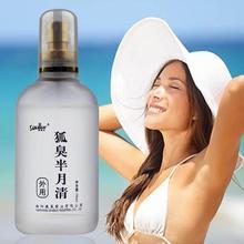 50 ML Fragrâncias Desodorantes Magia Parar Odor Corporal Axilas Remover Eliminar O Odor de Corpo de Água Óleo de Remoção De Mau Cheiro Antiperspirante A6