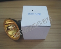 2pcs Lot Osram 64635HLX Compatible Replace Infrared Bulbs With Gold Reflector 15V150W GZ6 35 Mirror Lamp