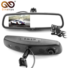 Sinairyu HD 1920*1080P Car DVR Camera Rearview Camera Dual Lens Dash Cam Recorder 5″ IPS LCD Screen Car Rear View Mirror Monitor