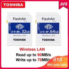 TOSHIBA Flash Air W-04 Memory Card 32GB 64GB WIFI SD Card 90MB/s Wireless LAN Memory Card Tarjeta sd WIFI Carte SD For Camera цена 2017
