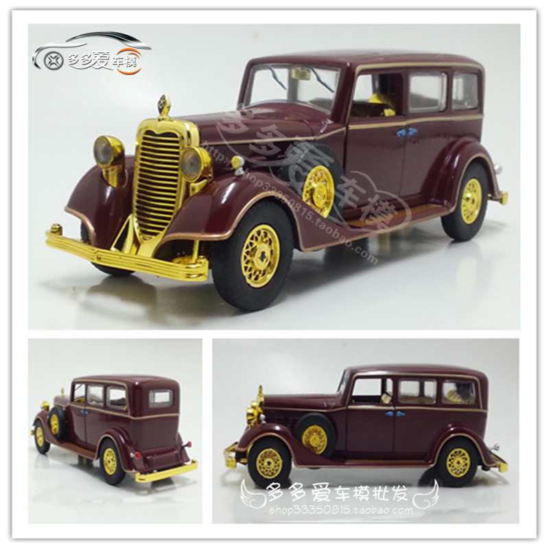 132 cadillac deluxe tudor limousine 8c 1932 emperor pu yi classic car model with pull back sound light collection kids toy gift