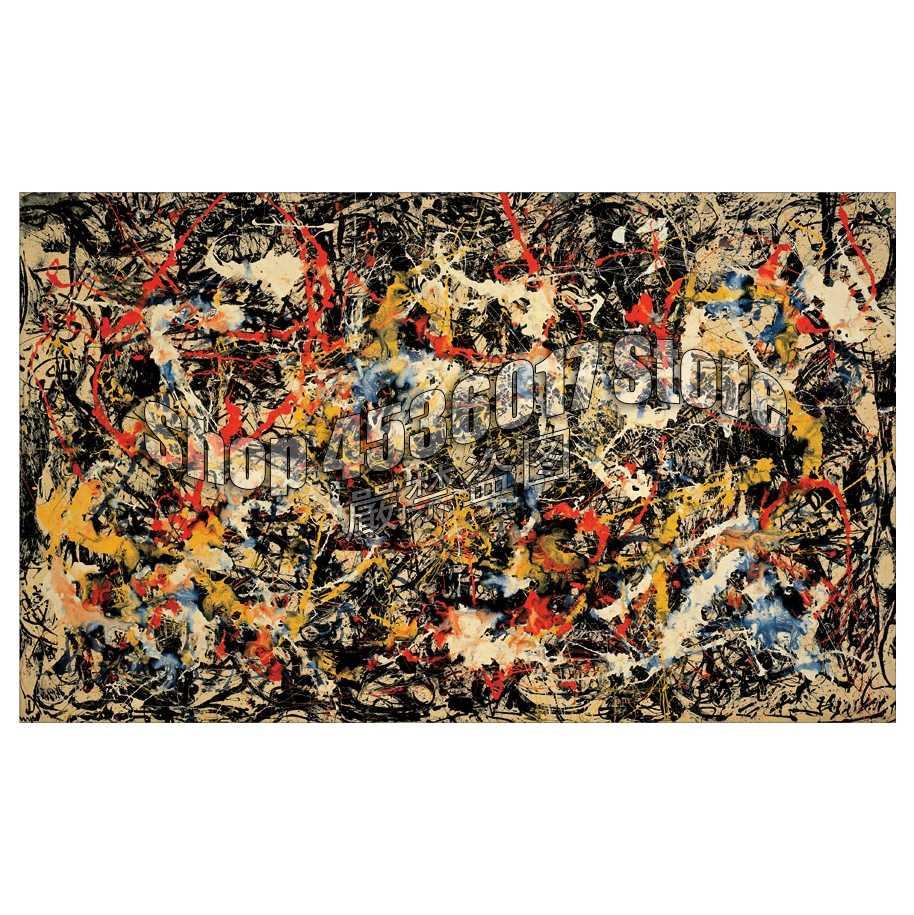 Jackson Pollock 5D Diy diamante pintura punto de cruz diamante mosaico diamante bordado lienzo completo Rhinestone costura