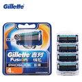 Gillette fusion proglide flexball marca de afeitar cuchilla de afeitar de afeitar razor máquina de afeitar cuchillas de afeitar cuchilla de afeitar 4 pcs para la seguridad
