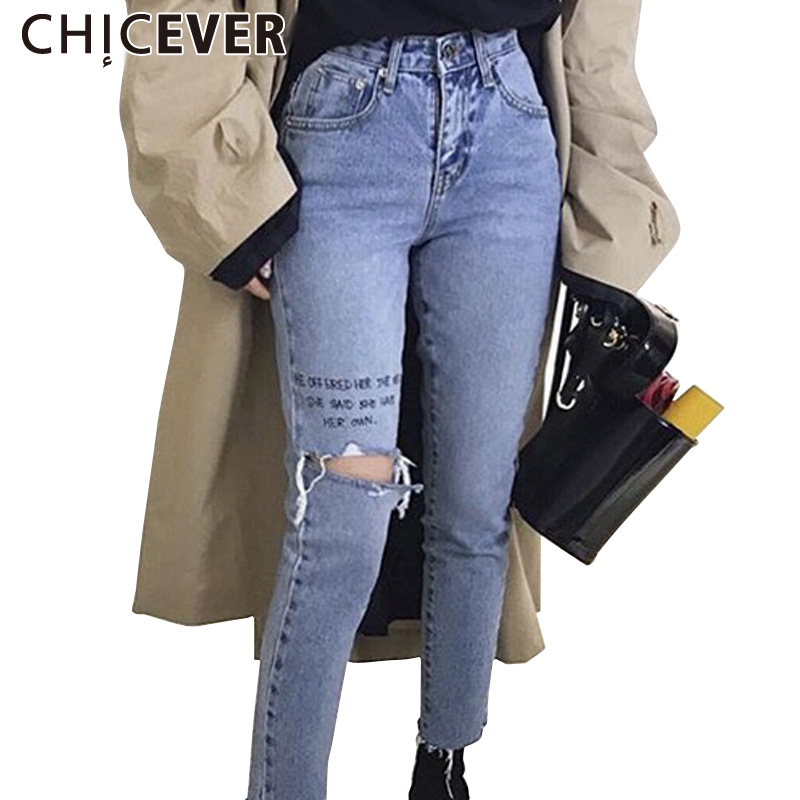 CHICEVER Printed High Waist Jeans for Women Ripped Hole Denim Trousers Torn Pencil Pants Casual Clothes Korean Large Big Sizes 2015new plus size women jeans trousers casual denim pencil pants spring big elastic high waist empire legging free shipp0828xxxx