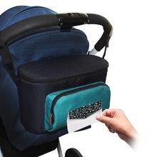 Аксессуары для детской коляски, сумка, новая сумка для чашки, органайзер для детской коляски, коляска, сумка для бутылки, сумка для автомобиля Yoya