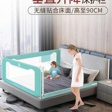 Ограждение для кровати детское ограждение для кровати вертикальный подъём детская небьющаяся кровать 1,8-2 метра боковая перегородка универсальная вертикальная l