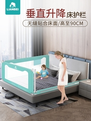 Bed fence baby child bed guardrail vertical lifting baby shatter-resistant bed 1.8-2 meters bed side baffle universal vertical l