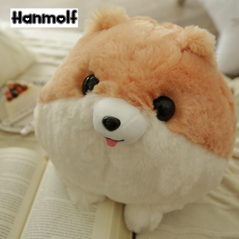 Pomeranian Ball Shaped Animal Toy Plush Stuffed Dog Sitting Fatty