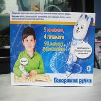 Niños máquina de aprendizaje ruso inglés idioma multilingüe pluma que habla inteligente lectura pluma educación alfabeto interactivo Libros