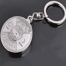 50 Years Perpetual Calendar Keyring Keychain Silver Alloy Key Chain Ring Keyfob 6RMA