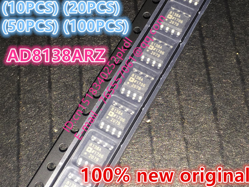(10PCS) (20PCS) (50PCS) (100PCS)  2017+ 100% new original  AD8138ARZ-R7 SOP8 8138A differential amplifier chip 2017 100