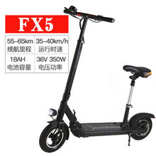 2018 NEWEST Electric scooter QUICKWHEEL FX model,speed 40km/h,18AH,life 60KM,10 inch Intelligent walking tool, double wheel,