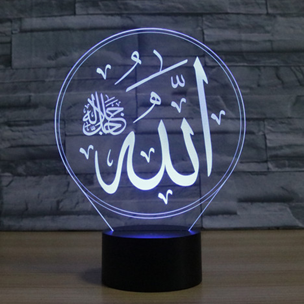 7 Colors Changing Islamic Muhammad NightLight 3D LED Visual Lampara Table Desk Lamp USB Kids Bedside Sleep Lighting Decor Gifts