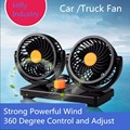 2 Head 360 Degree Rotating Car Fans Strong Wind Low Noise Car Air Conditioner Portable Auto Air Cooling Fan 12V Black