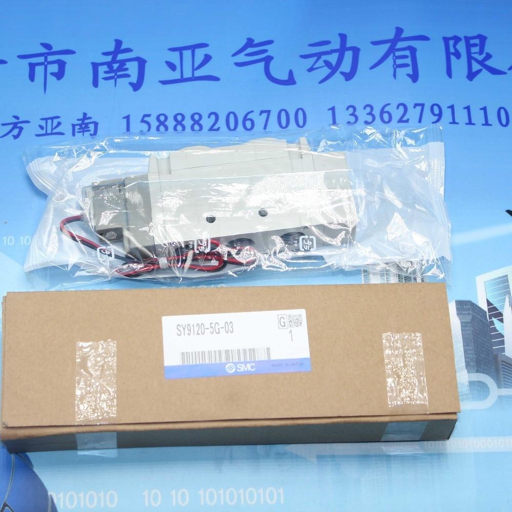 SY9120-5G-03 SMC solenoid valve electromagnetic valve pneumatic component 9120 r