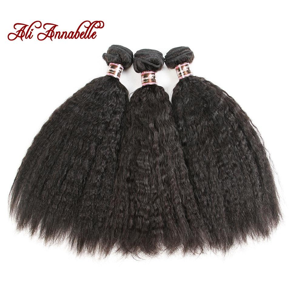 ALI ANNABELLE HAIR 3 Bundles Peruvian Kinky Straight Human Hair Extensions 3 Bundles Hair Weave Natural